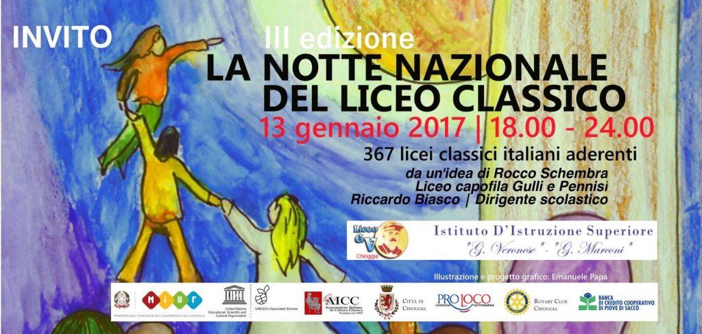 invito-notte-classico-veronese-2017_-_