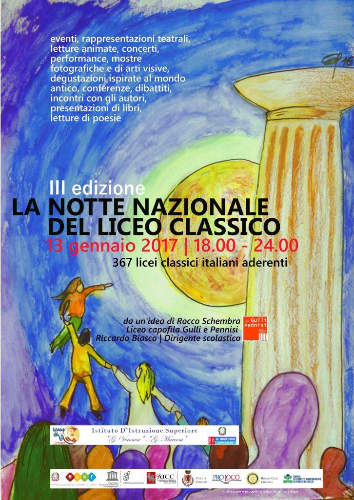 locandina-notte-classico-veronese-2017_-_
